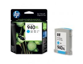 Genuine HP 940XL Cyan Ink Cartridge