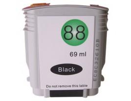 HP 88XL Black Ink Cartridge