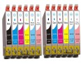 Compatible Epson T0487 Ink Cartridges Multipack